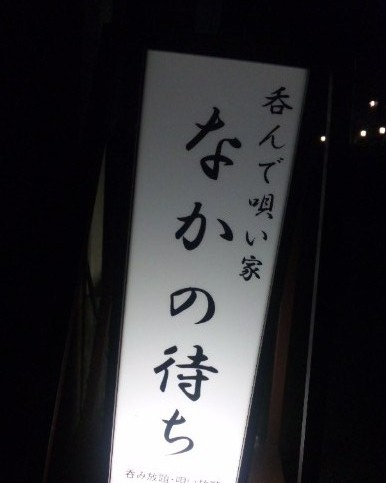 SH3I0302 - コピー - コピー.jpg
